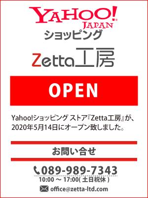 Yahoo!ショッピング画像